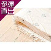 名流寢飾 100%純天然乳膠床墊4cm-單人加大【免運直出】