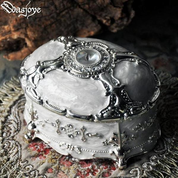 伊甸之狐復古歐式韓國公主首飾盒大容量飾品收納盒戒指盒名品匯