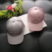 兒童鴨舌帽春夏女童個性時尚棒球帽潮范綢緞刺繡女孩遮陽帽子【小梨雜貨鋪】