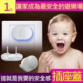 插座保護套插座保護蓋防觸電保護蓋寶寶安全二孔白色100 個