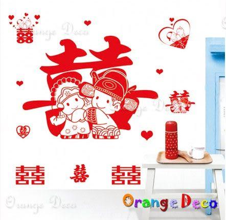 壁貼【橘果設計】喜 DIY組合壁貼/牆貼/壁紙/客廳臥室浴室幼稚園室內設計裝潢