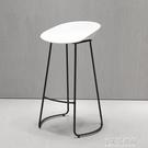 北歐鐵藝創意簡約時尚酒吧台椅凳子休閒咖啡廳前台高腳凳設計師椅 【全館免運】