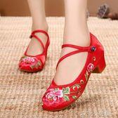 古風繡花鞋女北京布鞋結婚中跟漢服軟底單鞋中國風繫帶旗袍女鞋夏 千千女鞋