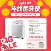 【買就送】尚朋堂天王電漿空氣清靜機SA-9966PD