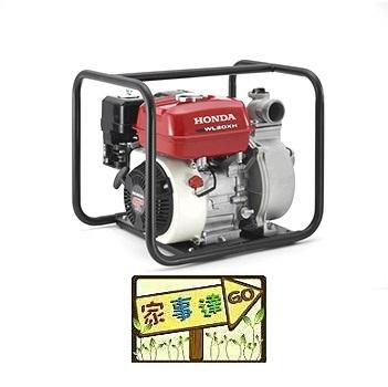 [ 家事達 ]  日本 HODNA原裝 -自吸式汽油引擎抽水機-5.5HP*2英吋  特價