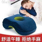 枕頭 辦公室午睡枕趴睡枕趴趴枕午休枕抱枕枕頭趴著睡覺神器「七色堇」