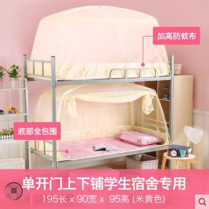 M-蒙古包蚊帳1.8m床1.5雙人家用加密加厚單人2018新款三開門1.2米床