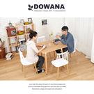 【多瓦娜】布倫希北歐一桌四椅方型餐桌椅組-CT-02M+1718黑 (DIY餐桌)