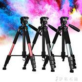 相機三腳架單反微單三角架子照相機支架超輕旅行便攜YYP   伊鞋本鋪