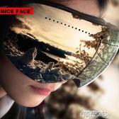 滑雪鏡 成人雙層防霧滑雪眼鏡男女單雙板大球面卡雪鏡 igo 榮耀3c
