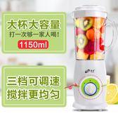 FL-002榨汁機家用全自動果蔬多功能水果小型打炸果汁料理機