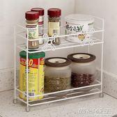 小層架  迷你廚房用品置物架調味架調料架 浴室儲物架桌面小型收納架2層架igo