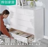 實木五斗櫃斗櫥特價臥室北歐現代簡約收納抽屜經濟型美式 酷斯特數位3c YXS