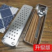 筷架筷托瀝水收納架長方形刀叉筷子筒收納【櫻田川島】
