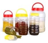 蜂蜜瓶塑料瓶子帶蓋一斤2斤5斤裝食品級帶內蓋加厚透明蜜糖密封罐ATF 美好生活