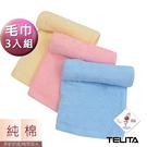 TELITA-抗菌防臭純色易擰乾毛巾(3...