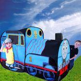 出口歐美托馬斯男孩女孩兒童小火車游戲帳篷寶寶室內外益智玩具屋【全館低價限時購】