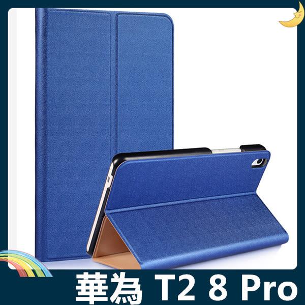 HUAWEI MediaPad T2 8 Pro 金沙紋保護套 超薄側翻皮套 商務簡約 多角度支架 平板套 保護殼 華為