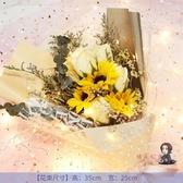 皂花花束 向日葵花束仿真皂花永生花干花風乾文藝抖音同款太陽花玫瑰花禮盒T 3色