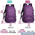 雙肩包女男背包旅行休閒防水超輕便旅遊包登山包大容量 【快速出貨】