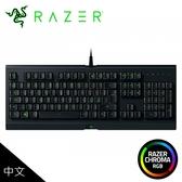 【Razer 雷蛇】Cynosa 薩諾狼蛛Lite 鍵盤 (中文)