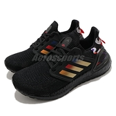adidas 慢跑鞋 Ultraboost 20 CNY 黑 紅 中國新年 男鞋 Boost 愛迪達 運動鞋 【ACS】 GZ8988