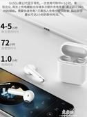 藍芽耳機無線藍芽耳機iPhone迷你超小跑步運動X雙耳入耳式單耳(快速出貨)