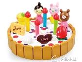 扮家家酒玩具兒童木質仿真過家家玩具 蛋糕切切樂 寶寶木制生日蛋糕 扮家 多色小屋YXS