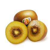 【綠安生活】紐西蘭Zespri sun gold金圓頭黃金奇異果原裝箱2箱(30-33粒)-超營養美味