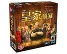 『高雄龐奇桌遊』 皇家風暴 Royals 繁體中文版 ★正版桌上遊戲專賣店★