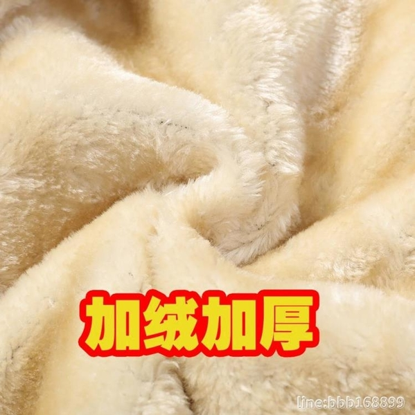 中老年馬甲外套 秋冬款中老年男士馬甲爸爸裝加絨加厚保暖坎肩寬鬆皮馬甲男背心潮 瑪麗蘇