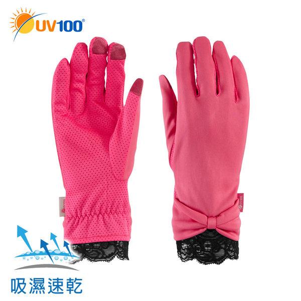 快速出貨 UV100 防曬 抗UV-透氣觸控短手套-典雅蕾絲
