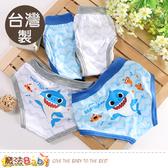 男童內褲(四件一組) 台灣製碰碰狐授權正版純棉三角內褲 魔法Baby