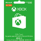 Microsoft微軟 ESD-XBOX禮物卡 NT500 下載版 K4W-00302