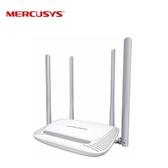 MERCUSYS(水星) 300Mbps 加強型 無線 N 路由器 MW325R
