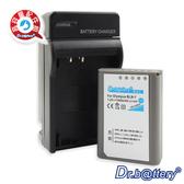 電池王 For Olympus BLN-1/BLN1 高容量鋰電池*1+充電器*1組