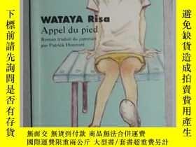 二手書博民逛書店法語原版罕見Appel du pied de Risa Wata