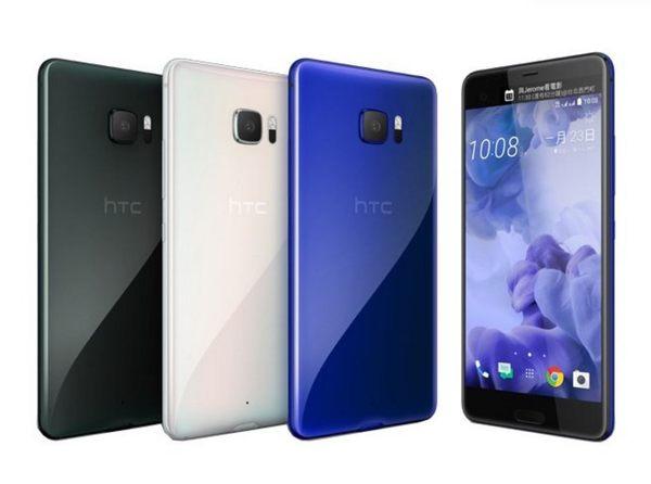 HTC U Ultra 64G~現貨黑色,其餘2/15到貨,加贈原廠旅行組一組