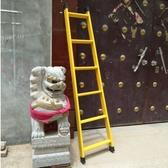 消防梯 梯子家用折疊加厚梯子一字單梯消防梯直梯鐵梯防滑工程梯宿舍床梯 萬客居