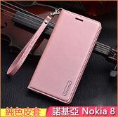 送掛繩 純色皮套 諾基亞 Nokia 8 手機殼 支架 插卡 錢包款 諾基亞8 保護套 5.3吋 手機套 Nokia8 保護殼