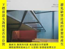 二手書博民逛書店罕見MOST最龍城Y193551 出版2016