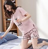 睡衣女短袖純棉兩件套裝韓版寬鬆清新學生天可愛家居服『夢娜麗莎精品館』