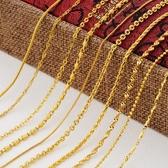項鍊 鍍金單鍊黃金項鍊女沙金蛇骨水波短款女士鎖骨鍊項鍊俏女孩