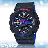 CASIO手錶專賣店 國隆 G-SHOCK GA-110LT-1A 時尚雙顯男錶 樹脂錶帶 深灰X藍色錶面 GA-110LT