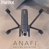 EGE 一番購】【預購】Parrot【ANAFI】4K HDR 迷你摺疊隨身空拍機 180度傾斜式鏡頭【公司貨】