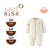 【SISSO有機棉】小兔花染吸濕保暖兔裝 3M 6M 12M