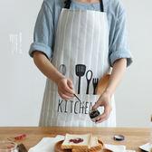 雙十二年終盛宴北歐風布藝創意圍裙韓版時尚面包店廚房家居半身圍裙QJ-4   初見居家