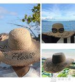 沙灘遮陽帽女刺繡毛邊拉菲草帽子  娜娜小屋