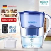 凈水壺家用直飲凈水器廚房自來水過濾器