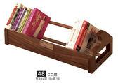 爵士機架48實木CD架胡桃木榫卯結構碟片DVD收納擺放桌面新品igo「Top3c」